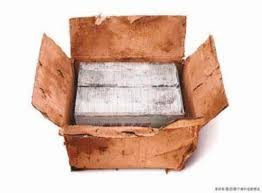dusty box